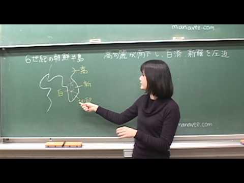 6世紀の朝鮮半島-18 - YouTube