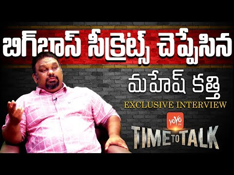 Kathi Mahesh Exclusive Interview on Bigg Boss Telugu | Time to Talk | Telugu Interviews | YOYO TV