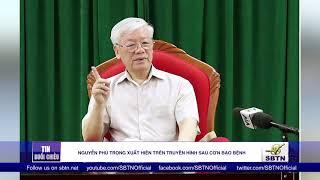 Nguyễn Phú Trọng Xuất Hiện Trên Truyền Hình Sau Cơn Bạo Bệnh