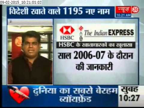 1195 Indians have accounts in HSBC bank: Report