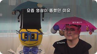 """일상 다큐 : 부산 과학 축전 이벤트와 """"만약…"""