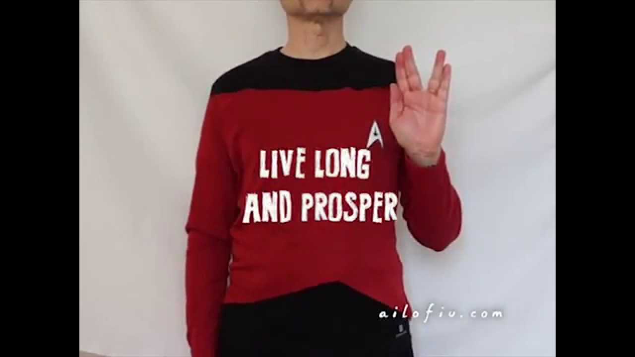 How to make a quick Star Trek Costume - YouTube