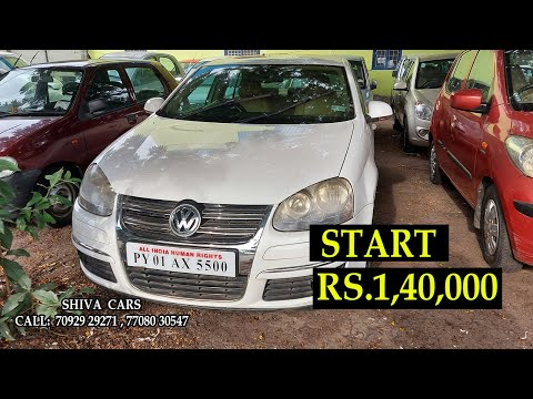 குறைந்த விலையில் கார்கள் Rs.1,40,000 முதல் விற்பனை !!!   KRISHNA CARS  