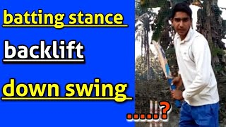 Batting basic|batting stance|backlift|down swing|batting tips in hindi.#raipatcricketacademy.