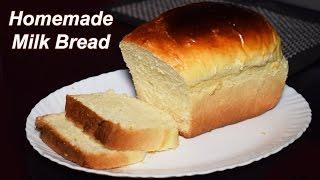 Bread Recipe - Home made Milk Bread - Bread Recipe by Kitchen With Amna