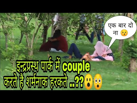 New famous indraprastha park in Delhi | I p park Delhi | couples place in delhi