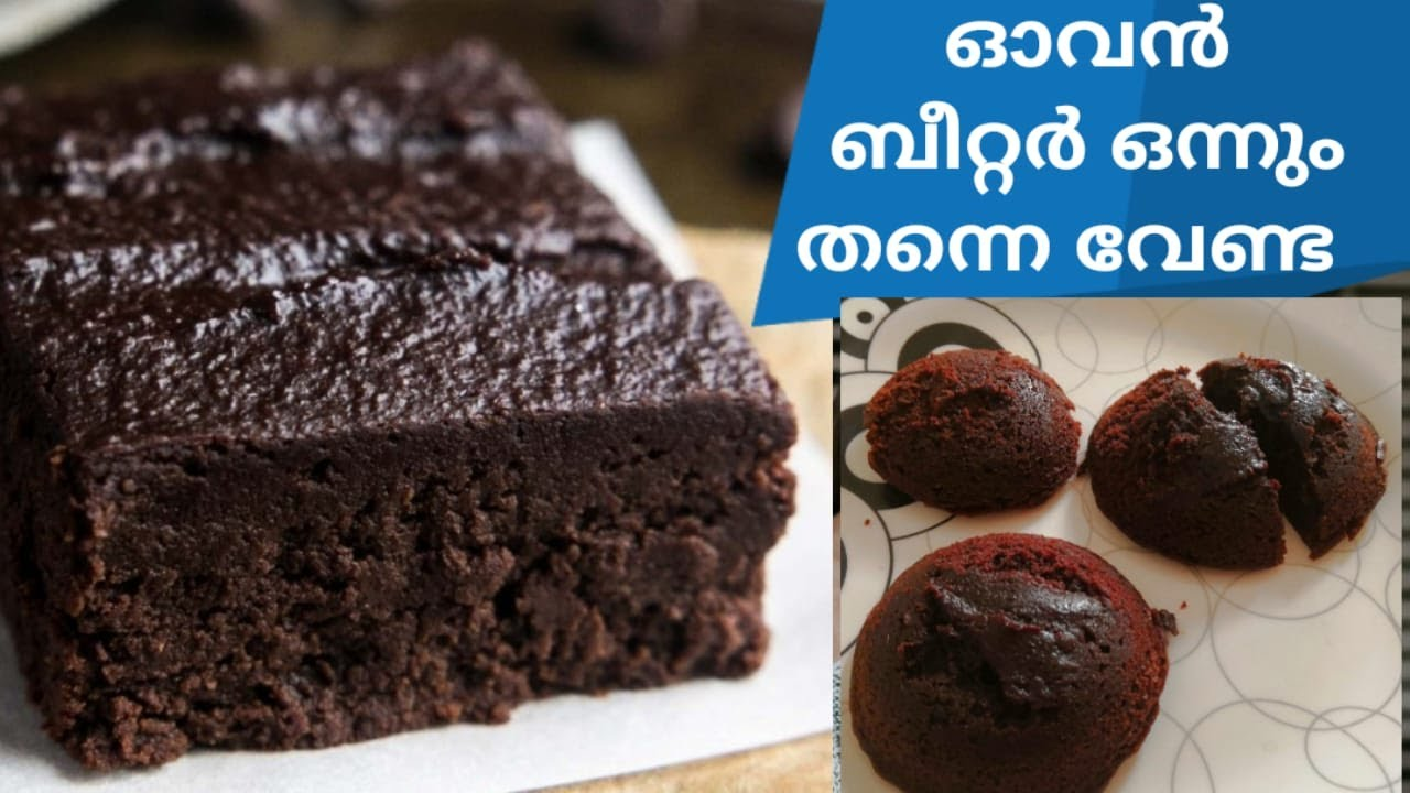 Moist Chocolate Cake without Oven and Beater Malayalam ...