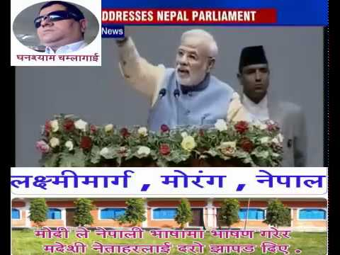 Star In Nepal,,Indian PM Narendra Modi speech in Nepal CA,By Ghanshyam Chamlagai