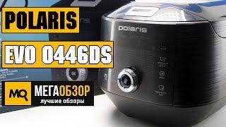 Polaris EVO 0446DS обзор мультиварки