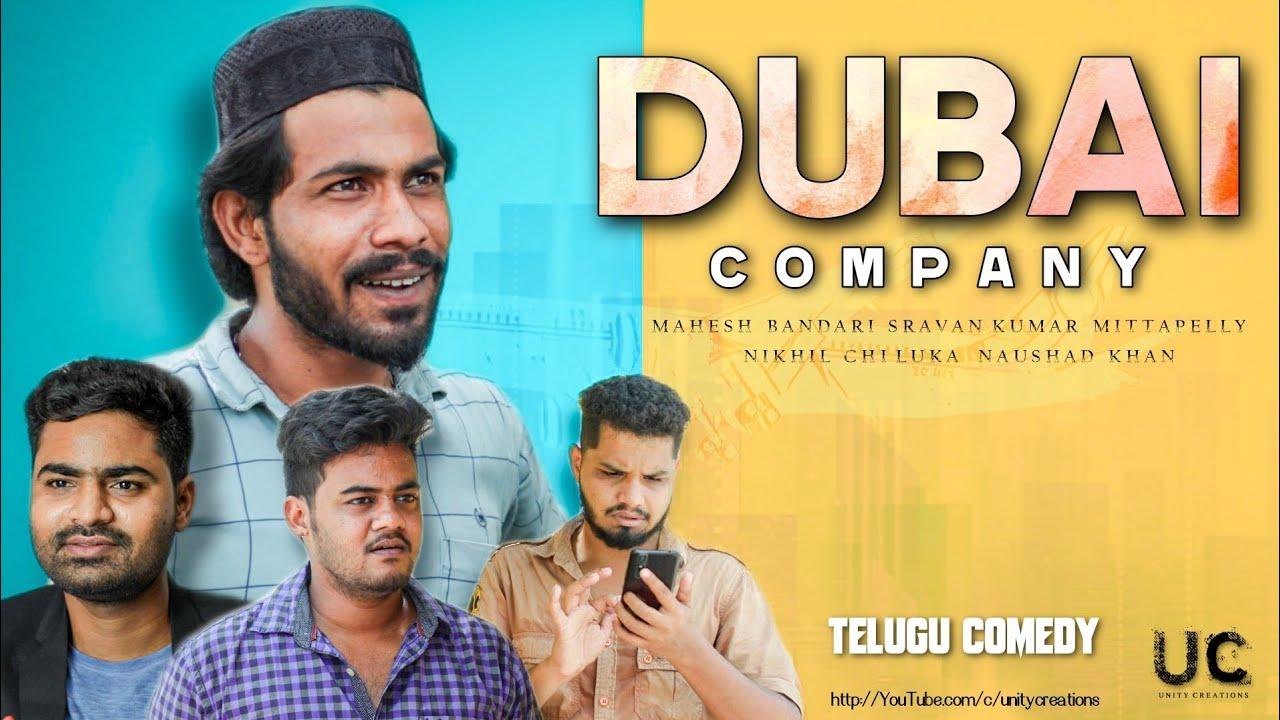 Download Dubai Company   Village Comedy Video   Unity Creations