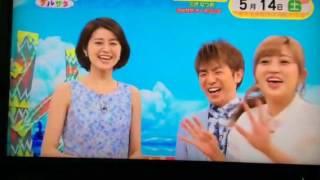 メ〜テレ生放送中にうっかり「ここ中京テレビさんですよね?」と言って...