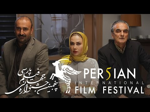 Mohey (Trailer) - Persian Film Festival 2016