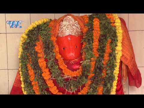 भरल सेनुर से हो - Himanshu Panday - Bhojpuri Latest Hanuman Bhajan 2017 new