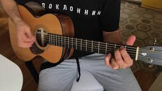 СЛОВО ЖИЗНИ music - ОРЛЫ (гитарный урок)