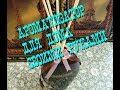 Поделки - 💕АРОМАТИЗАТОР ДЛЯ ДОМА СВОИМИ РУКАМИ/AROMATIC FOR HOME WITH YOUR HANDS/Нанули Лада👍
