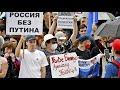 Путин останется? Навальный вернется? Вирус уйдет? Предсказания на 2021 год