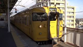 瀬戸大橋線115系 茶屋町駅発車