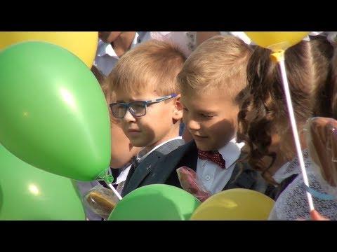 Первое сентября в школе №3 г. Сальск