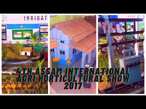 4th ASSAM INTERNATIONAL AGRI HORTICULTURAL SHOW 2017