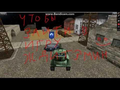 видео: как попасть в старые танки онлайн