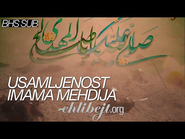 Usamljenost Imama Mehdija - prof. Aliakbar Raefipour