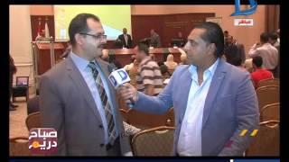 صباح دريم | الاجتماع الدوري لجهاز حماية المستهلك مع جمعيات حماية المستهلك