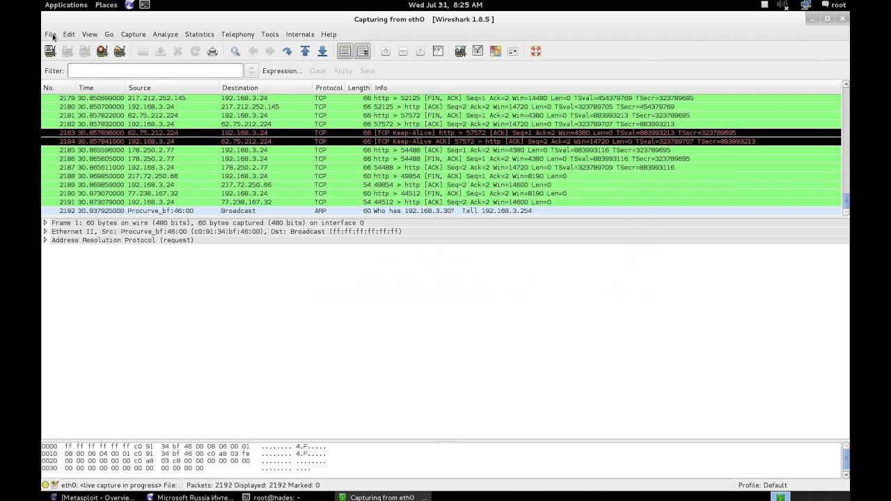 wireshark image export