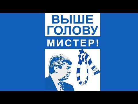 Луческу в Динамо! ЧТО ?!?!?1