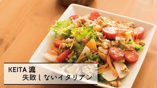 manzo - グレープフルーツサマー
