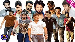 Top 15 Highest Paid South Indian Actor 2019 | Tollywood Actor Salary Allu Arjun | Prabhas