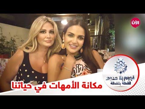 حلقة جديدة ومثيرة في نجوم بلا حدود لقطة بلقطة | Hamada chroukate & Salim Hammoumi  - نشر قبل 6 ساعة