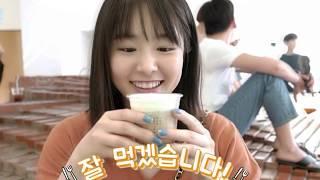 카라타 에리카 Karata Erika 카라타의 한국에 오면