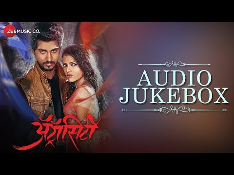 Atrocity - Full Movie Audio Jukebox | Rishab Padole, Pooja Jaiswal, Shailesh Dhanawde & Jyoti Patil