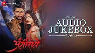 atrocity---full-movie-jukebox-rishab-padole-pooja-jaiswal-shailesh-dhanawde-jyoti-patil