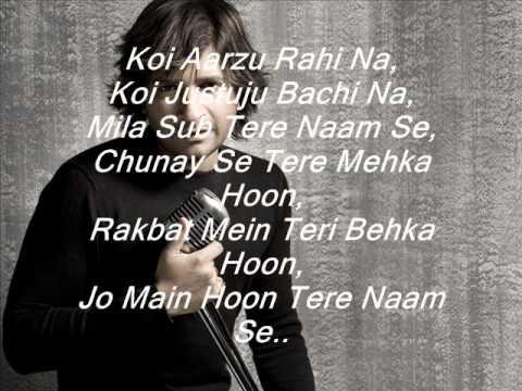Tere Naam Se - KK (lyrics)