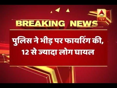 Police opens firing during an anti-encroachment drive in Bihar's Patna; 12 injured