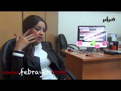 ملكة جمال الامازيغ  - 02:58-2020 / 8 / 7
