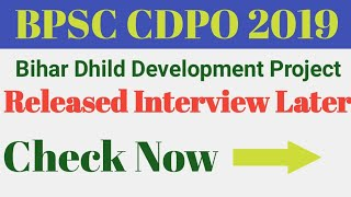 BPSC CDPO INTERVIEW LATER