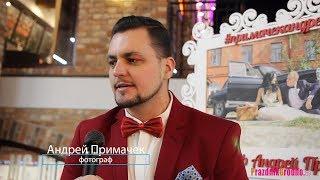 Свадебная выставка Свадьба EXPO 2018 интервью с участниками выставки