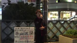 2016.10.13 @川口駅路上 ーーーーーーーーーーーーーーーーー 20歳福島...
