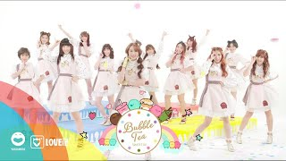 sweat16-ชาไข่มุก-bubble-tea-official-mv