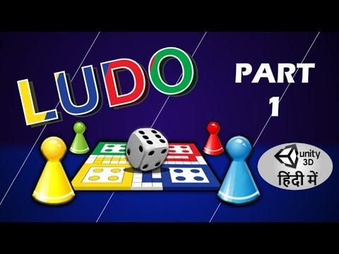 Ludo Game Tutorial (Hindi, Part - 1)