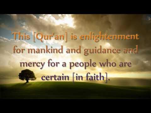 Surah 45: Al-Jathiya (Crouching)