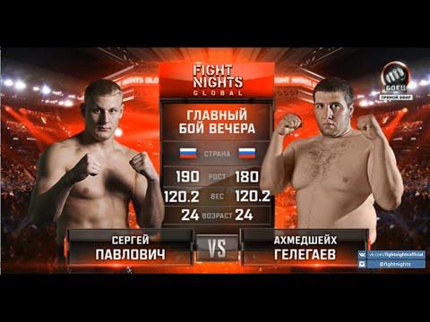 Сергей Павлович vs.