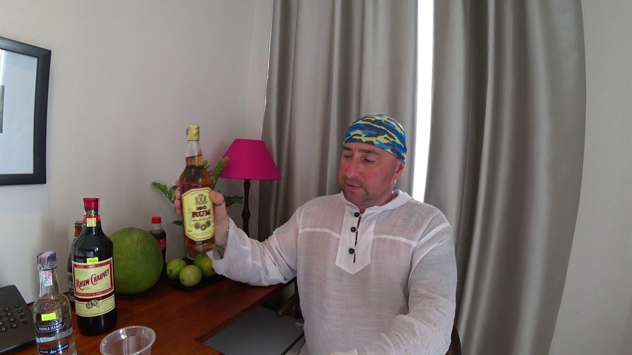 Вьетнам  Нячанг  Что выпить из крепкого алкоголя на отдыхе