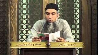 Duroos ul lughat ul arabia book 1  دروس اللغۃ العربیۃ lecture 14