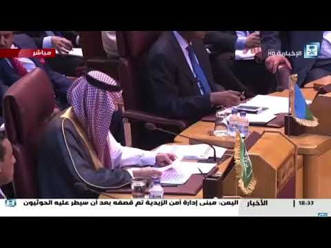 الجبير لـالوزاري العربي السعودية لن تتهاون في حماية أمنها الوطني