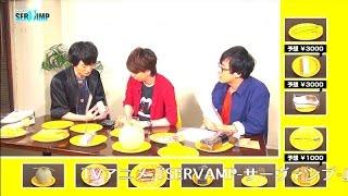 TVアニメ「SERVAMP-サーヴァンプ-」BD&DVD第5巻、2017年1月25日発売!...