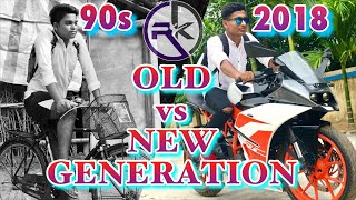 OLD vs NEW GENERATION | 90s vs 2018 | ONLY FOR ENTERTAINMENT | Riyad khan