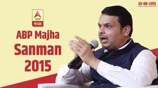 CM Shri Devendra Fadnavis and Nana Patekar in conversation at ABP Majha Sanman 2015